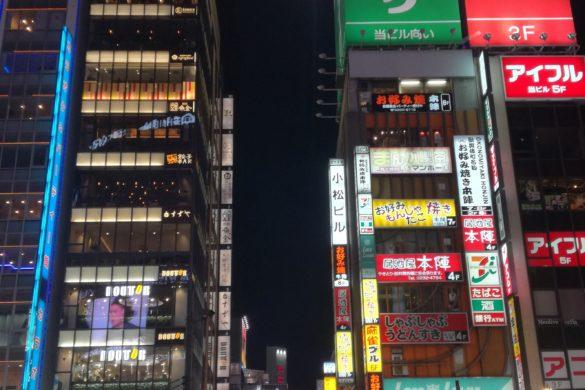 Shinjuku-Tokyo-Giappone