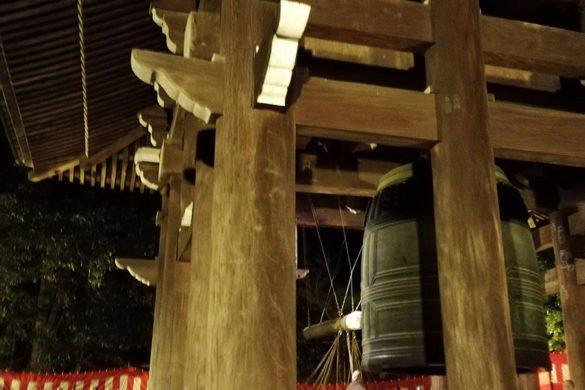 Chion-in-grande-campana-Kyoto-Capodanno-Giappone-Japan