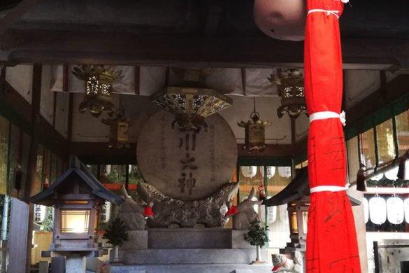 Fushimi-Inari-Taisha-dettaglio-Kyoto-Giappone-Japan-viaggio a kyoto