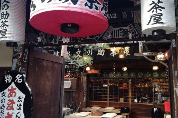 Uno dei fantastici angoli del quartiere Higashiyama di Kyoto-viaggio a kyoto