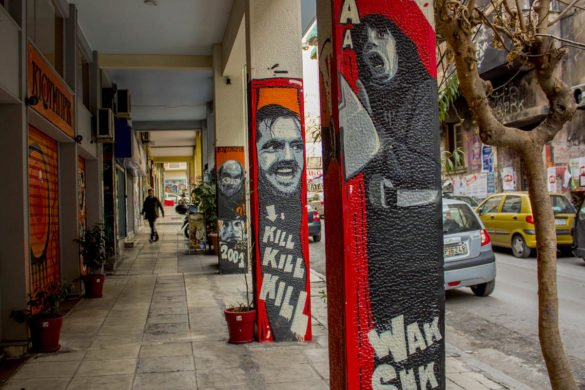exarchia-colonne murales-street art-Atene-Athens-Grecia-Greece-Europa