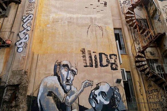 murales exarchia-exarchia-street art-Atene-Athens-Grecia-Greece-Europa