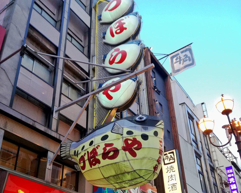 osaka-japanaese-food-dotombori-ristoranti-canale-osaka