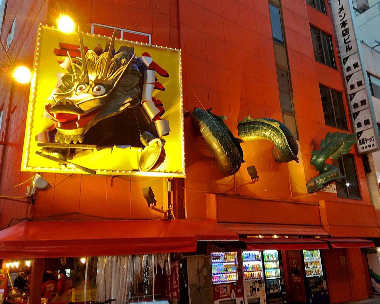 ristoranti-dotombori-insegne-di-Osaka-insegne-dotombori-dotombori-Osaka-Giappone-Japan-Asia