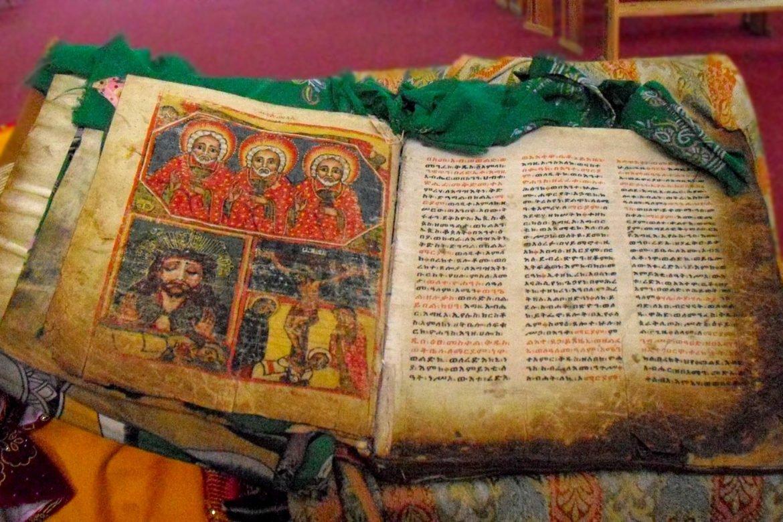 testo sacro-testo sacro axum-Axum-Tigray-Ethiopia-Etiopia-Africa